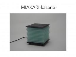 kasane1